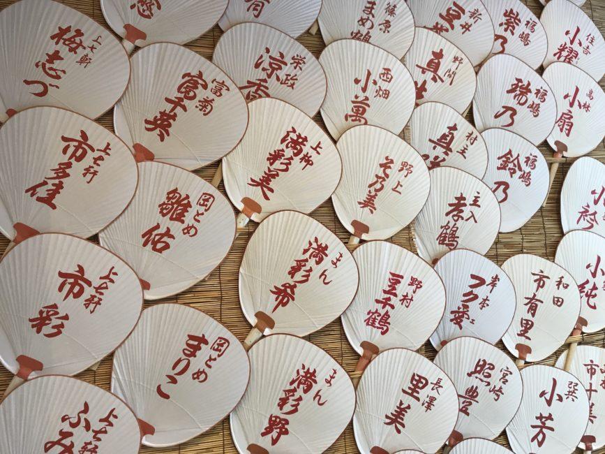 祇園祭・特別観覧室からの山鉾巡行鑑賞を開催しました