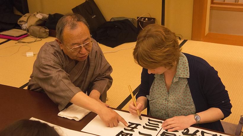 『タノシイ書道〜江戸文字講座』講師:江戸文字橘流 橘右之吉 師匠