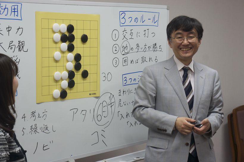 『囲碁~深~い遊びを軽~く学ぼう』講師:石倉昇 先生