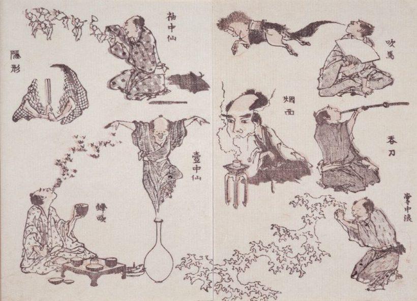 『葛飾北斎~画狂人の生涯』講師:浦上満 先生