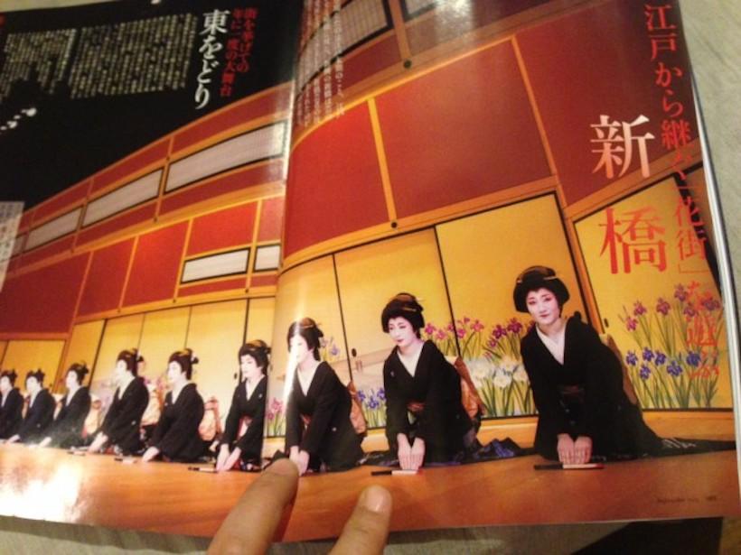 婦人画報5月号に「新橋花街」を掲載しました【和塾の日本文化広報部】
