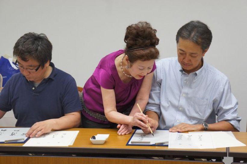 第八十七回和塾:書道−筆をもつ大人になる日−