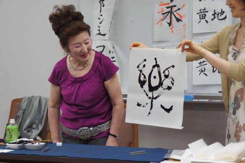 書道—筆を持つ大人になる日−矢萩春恵先生 第八十七回和塾【レポート】