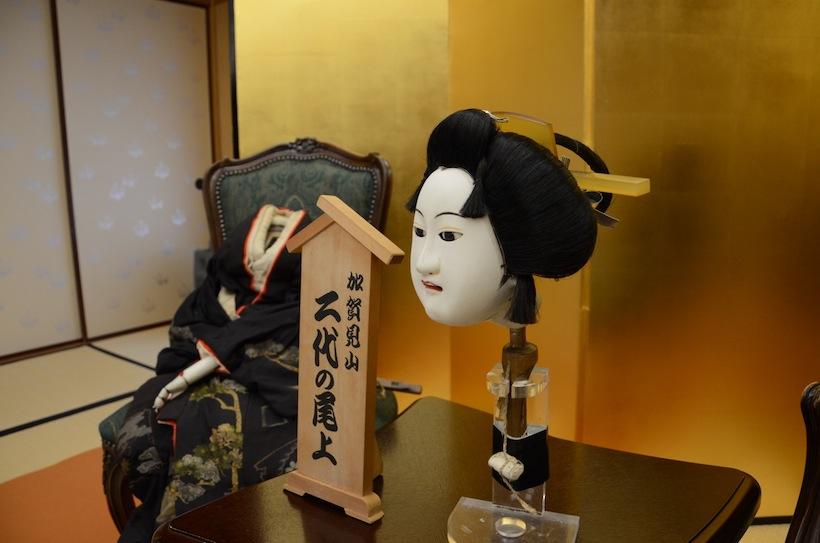 辻村寿三郎の人形噺と国立劇場での人形浄瑠璃文楽鑑賞