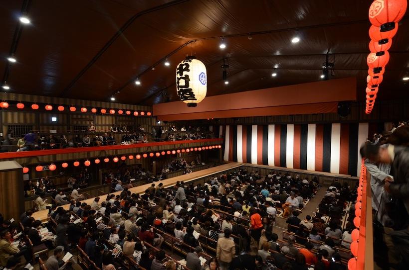 平成中村座「陽春大歌舞伎」鑑賞会、開催しました