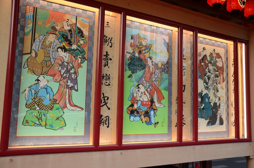【和塾の芝居茶屋】勘三郎追善大歌舞伎と東京吉兆本店の宴